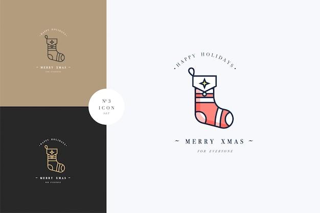 Schönes frohe weihnachten konzept linear mit weihnachtskugel. gruß typografie kompositionen weihnachtskarten, banner oder poster Premium Vektoren