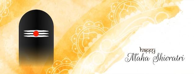 Schönes maha shivratri festival banner design Kostenlosen Vektoren