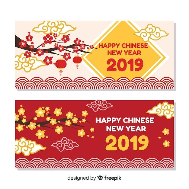 Schöne chinesische Fahnen des neuen Jahres Kostenlose Vektoren