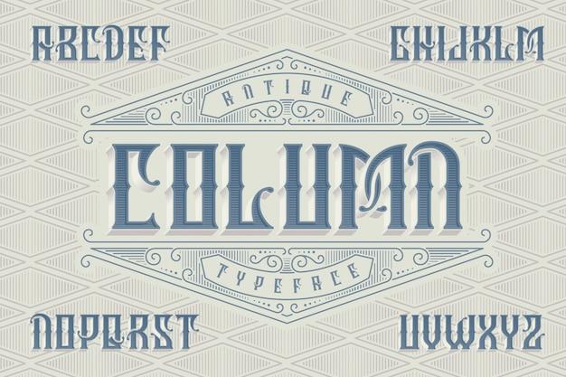 Schriftart im klassischen stil mit vintage-ornament Kostenlosen Vektoren