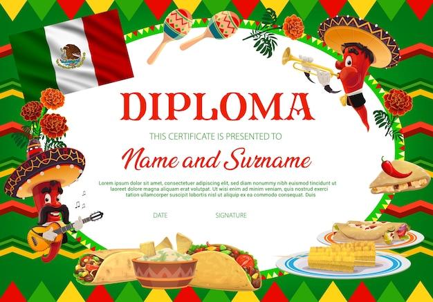 Schulabschluss, chilischoten in sombrero, die gitarre und trompete spielen, ringelblumenblüten, mexikanisches essen, maracas und flagge. schul- oder kindergartenzertifikat, cartoon-rahmenvorlage Premium Vektoren
