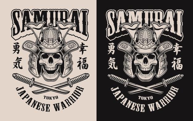 Schwarzweiss-illustrationen mit einem schädel in einem samurai-helm mit japanischen zeichen Premium Vektoren