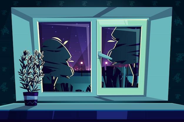 Schwellerschiene mit einem kunststofffenster in der nacht, rosmarin auf einer fensterbank. Kostenlosen Vektoren