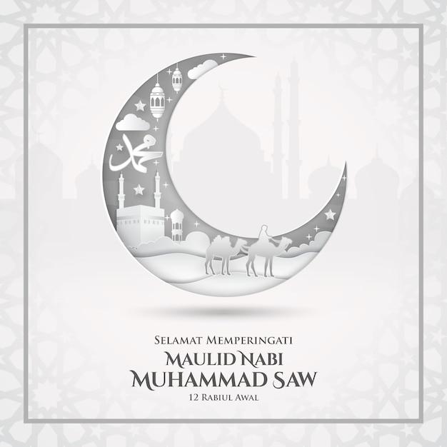 Selamat memperingati maulid nabi muhammad saw. übersetzung: happy mawlid al-nabi muhammad saw. geeignet für grußkarte, poster und banner Premium Vektoren