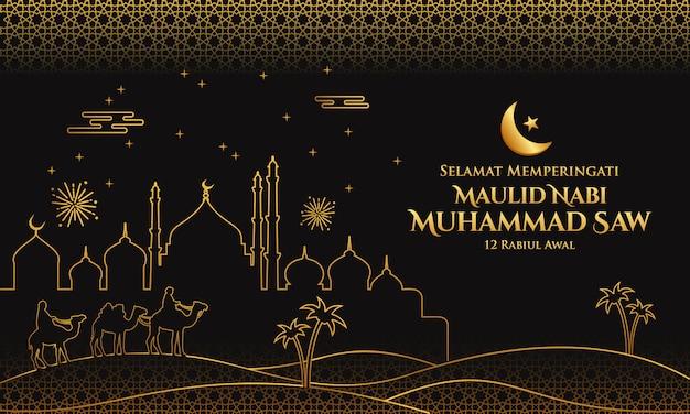 Selamat memperingati maulid nabi muhammad saw. übersetzung: happy mawlid al-nabi muhammad saw. geeignet für grußkarte und banner Premium Vektoren