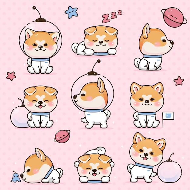 Set kawaii smile japanischer hund akita inu cartoon Premium Vektoren