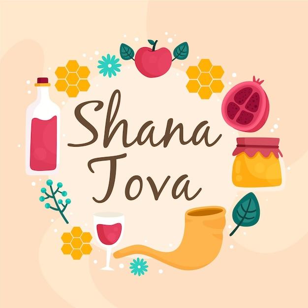 Shana tova mit essen und wein Kostenlosen Vektoren