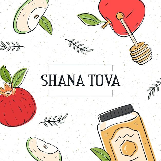 Shana tova mit obst und honig Kostenlosen Vektoren