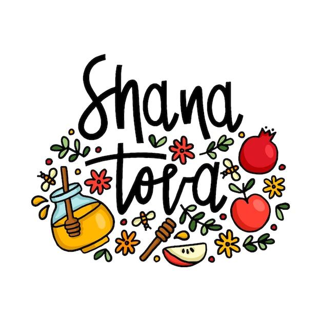 Shana tova - schriftzug mit kritzeleien Premium Vektoren