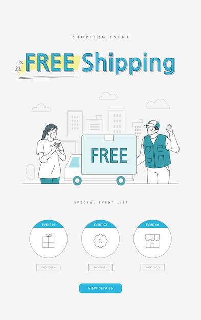 Shopping event line style illustration. banner. aufpoppen Premium Vektoren