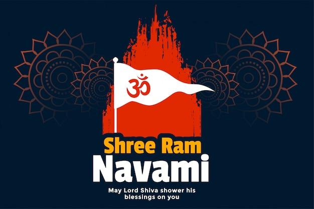 Shree ram navami hindu festival wünsche Kostenlosen Vektoren