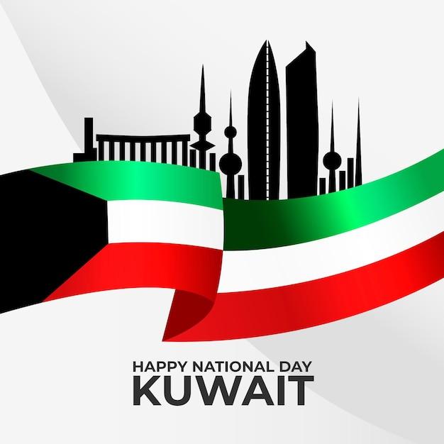 Silhouette des kuwait stadtflachdesign-nationalfeiertags Kostenlosen Vektoren