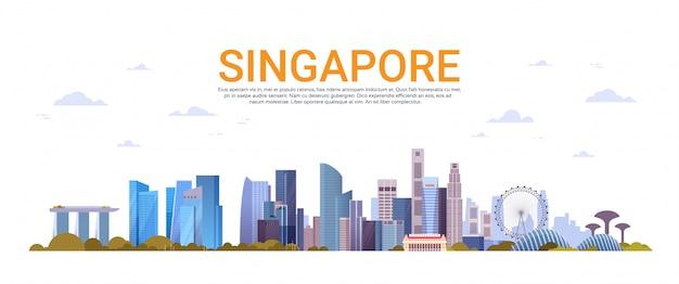 Singapur-ansicht-berühmte marksteine und moderne wolkenkratzer über schablonen-horizontaler fahne Premium Vektoren