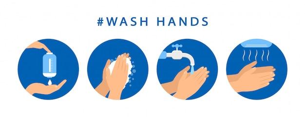 So waschen sie ihre hände. schrittanleitung hand waschen. vorsichtsmaßnahmen. flaches design. Premium Vektoren