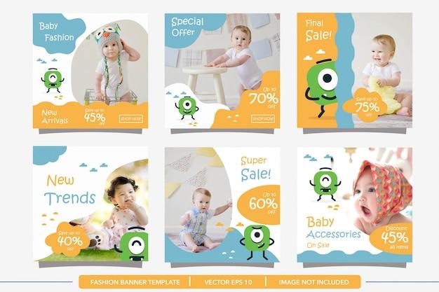 Social-media-beitrags-fahnenschablone der babymode Premium Vektoren