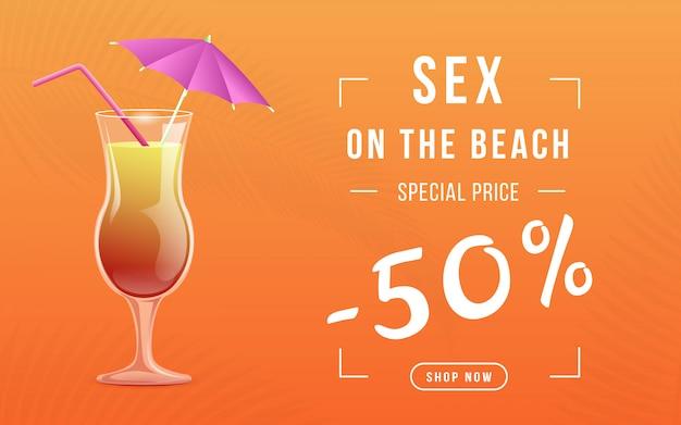 Sommer cocktail sonderpreis web banner Premium Vektoren