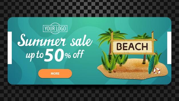 Sommerschlussverkauf, bis zu 50% rabatt, web-banner für ihre website Premium Vektoren