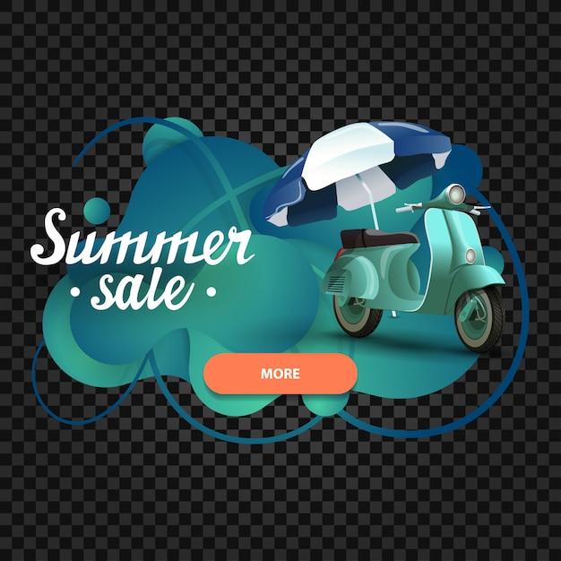 Sommerschlussverkauf, rabatt banner in form von lava lampe Premium Vektoren