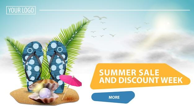 Sommerschlussverkauf und rabattwoche, anklickbares web-banner für ihre website Premium Vektoren