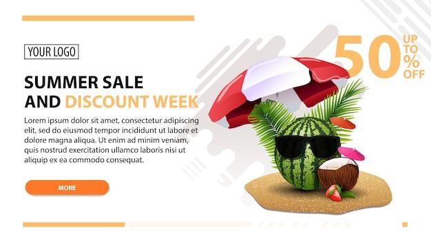 Sommerschlussverkauf und rabattwoche, weiße web-banner im modernen stil für ihre website Premium Vektoren