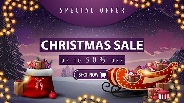 Sonderangebot, weihnachtsverkauf, schöne rabatt-banner mit winterlandschaft Premium Vektoren