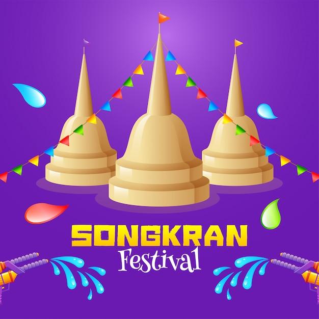 Songkran festival konzept. Premium Vektoren