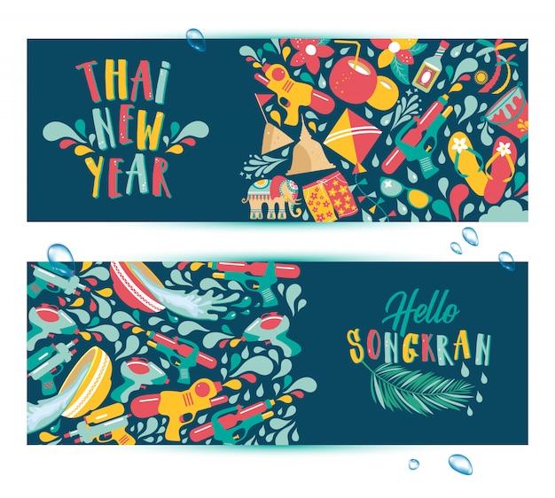 Songkran festival, neues jahr thailands, illustration des netten iconc feierns. Premium Vektoren