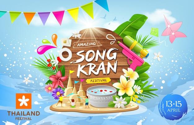 Songkran festival thailand diesen sommer banner design auf wasser spritzen blauen hintergrund, illustration Premium Vektoren