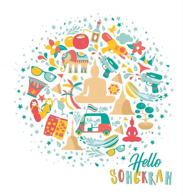 Songkran festival Premium Vektoren