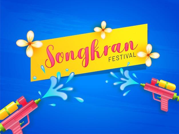 Songkran festivalfeier. Premium Vektoren