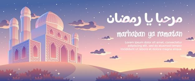 Sonnenuntergang am abend von gruß-karte marhabans ya ramadan Premium Vektoren