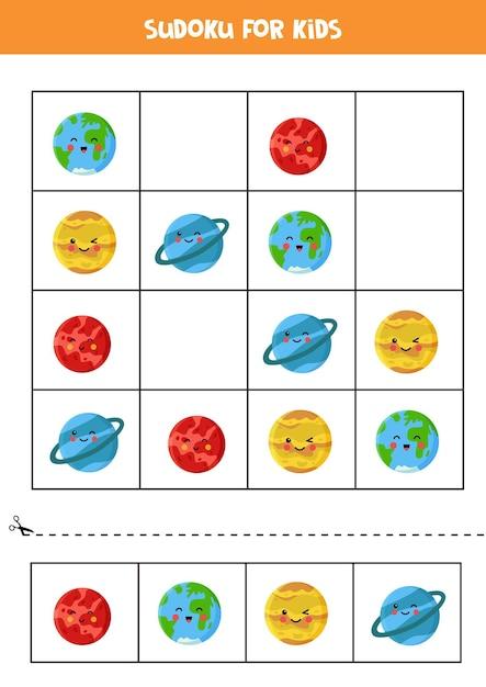 Space sudoku für kinder im vorschulalter. logisches spiel mit kawaii sonnensystem planeten. Premium Vektoren
