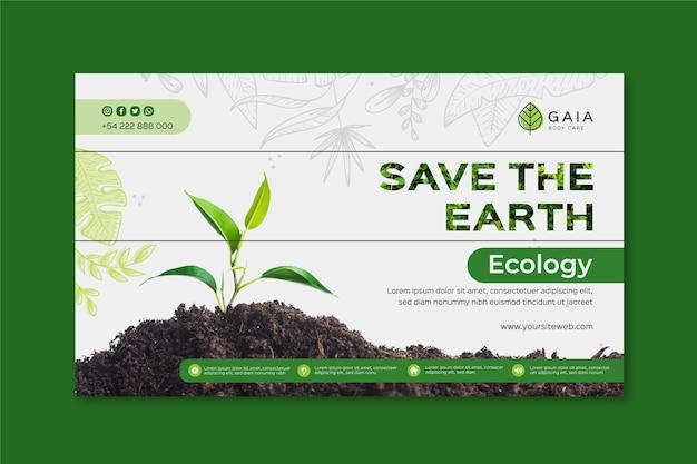 Speichern sie die banner-vorlage für die planetenumgebung Premium Vektoren