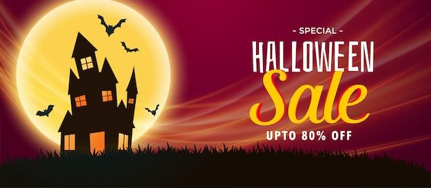 Spooky halloween verkauf banner Kostenlosen Vektoren