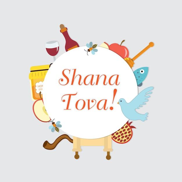 Stellen sie symbole auf das jüdische neujahr, rosh hashanah, shana tova. rosch haschana rahmen für text. grußkarte für das jüdische neujahr. rosch haschana grußkarte. illustration. Premium Vektoren