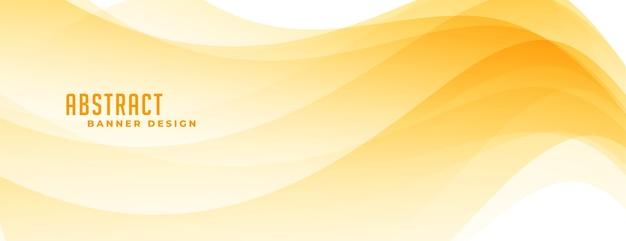 Stilvolle kurvige gelbe abstrakte formenfahne Kostenlosen Vektoren
