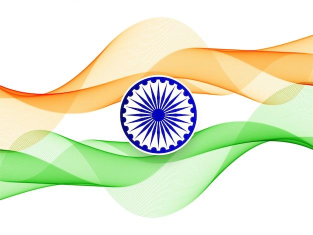 Stilvoller gewellter indischer flaggenthemahintergrund Kostenlosen Vektoren