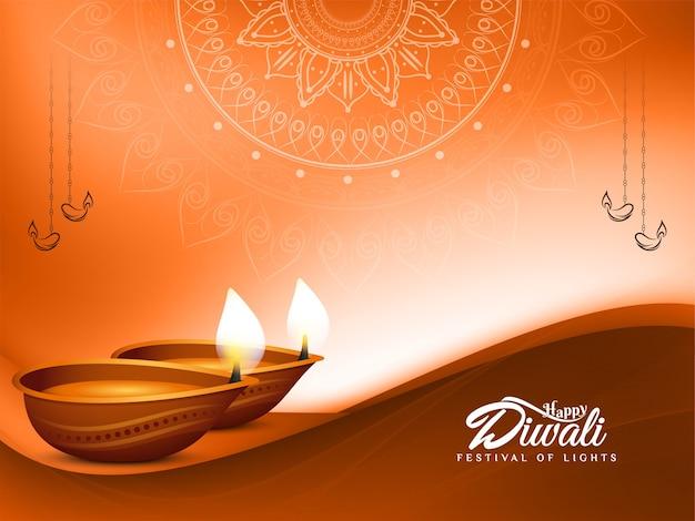Stilvoller glücklicher diwali festivalfeiergrußhintergrund Kostenlosen Vektoren