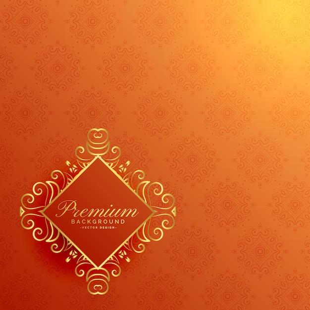 Stilvoller orange goldener Einladungshintergrund Kostenlose Vektoren