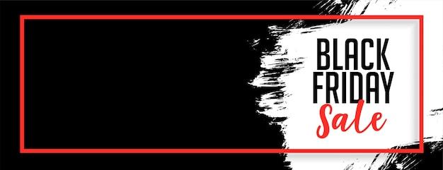 Stilvolles banner des schwarzen freitagsverkaufs mit textraum Kostenlosen Vektoren