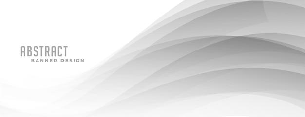 Stilvolles graues banner im wellenformstil Kostenlosen Vektoren