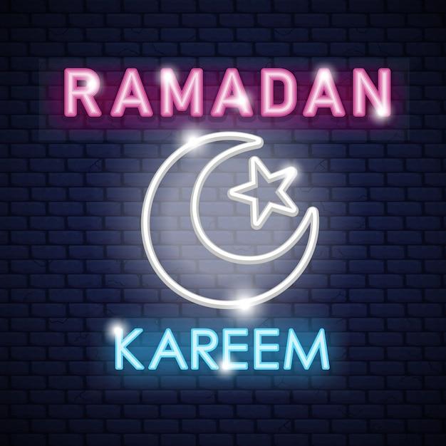 Stock vektorgrafik ramadan kareem neon sign design vorlage nacht Premium Vektoren