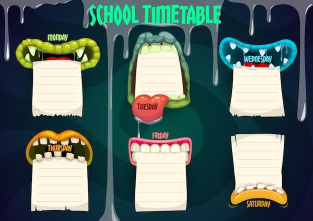 Stundenplan der bildungsschule mit cartoon-monster-mündern Premium Vektoren