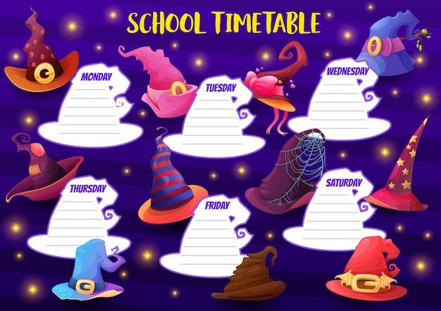 Stundenplanvorlage der bildungsschule mit karikaturhexenhüten und funkelt. stundenplan für die kinderwoche für unterricht mit halloween-kopfbedeckungen und zauberkostüm. wöchentlicher klassenplanerrahmen Premium Vektoren