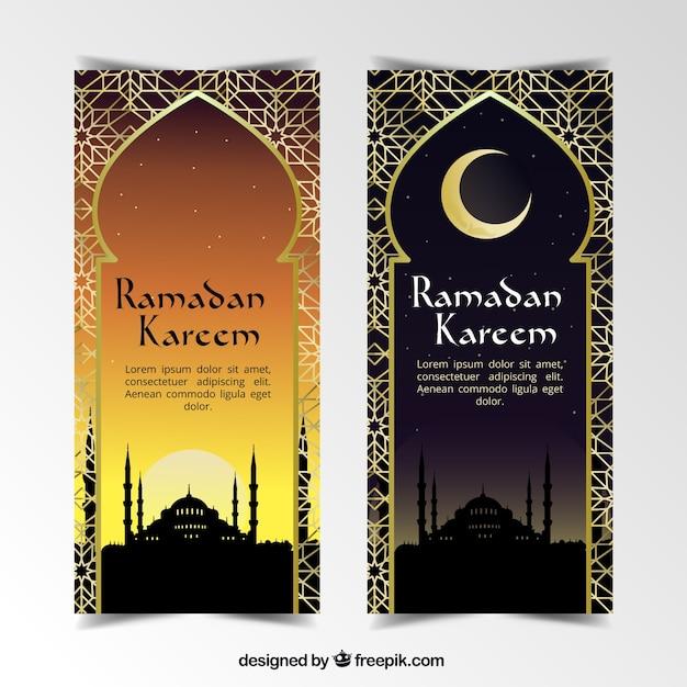 Stylish ramadan banner Kostenlose Vektoren