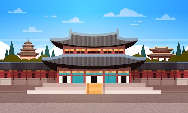 Südkorea-markstein-berühmter palast-traditionelle koreanische tempel-landschaft Premium Vektoren