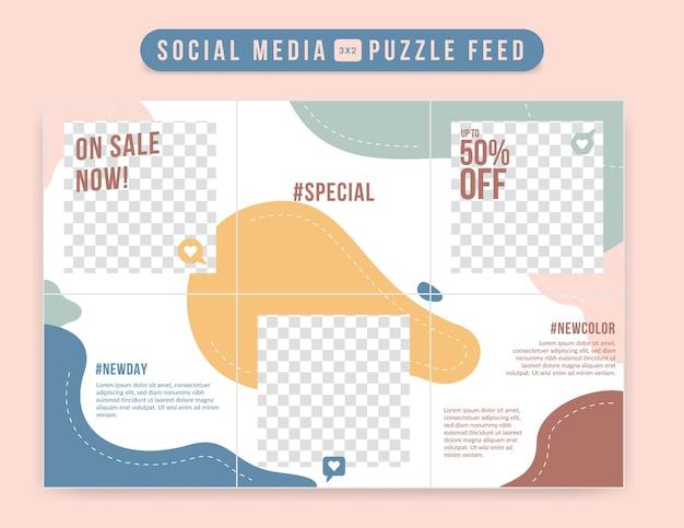 Süße und niedliche bearbeitbare social-media-gitter-post-puzzle-feed-design-vorlage in abstrakter flacher pastellflüssigkeit, trendig weich mit liebesikone Premium Vektoren