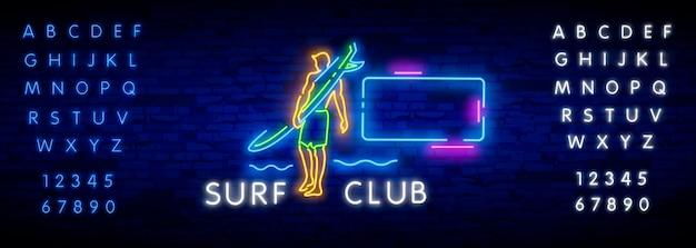 Surfendes plakat in der neonart. leuchtschild für surf club oder shop. Premium Vektoren