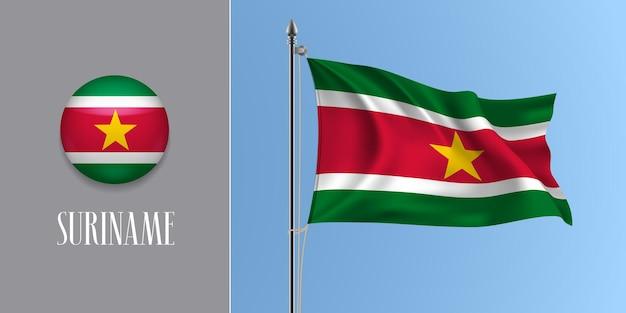Suriname wehende flagge auf fahnenmast und rund Premium Vektoren