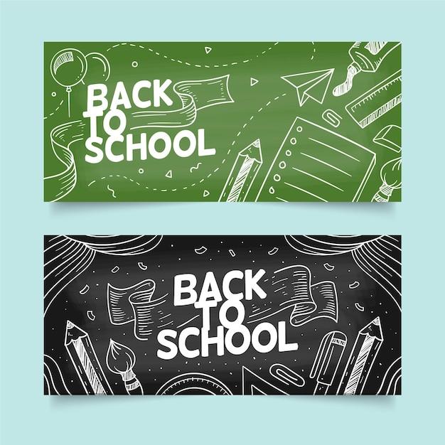 Tafel zurück zur schule horizontale banner Kostenlosen Vektoren